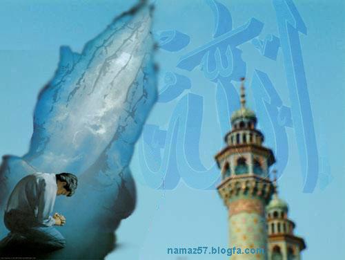 نگاهی به اشکال مختلف نماز در برخی ادیان الهی